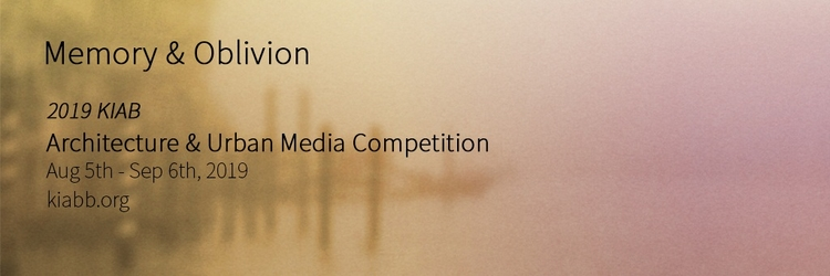 Open call : Busan Architecture & Urban Media Competition,Open call : Busan Architecture & Urban Media Competition